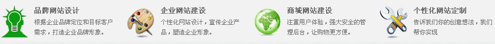 喀什地服务范围